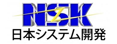 日本システム開発