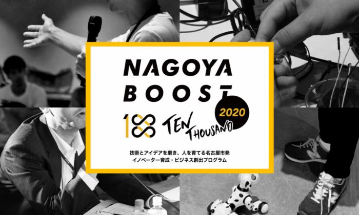 NAGOYA BOOST 10000