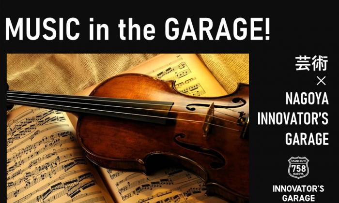 MUSIC in the GARAGE!