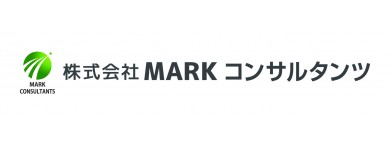 株式会社MARKコンサルタンツ