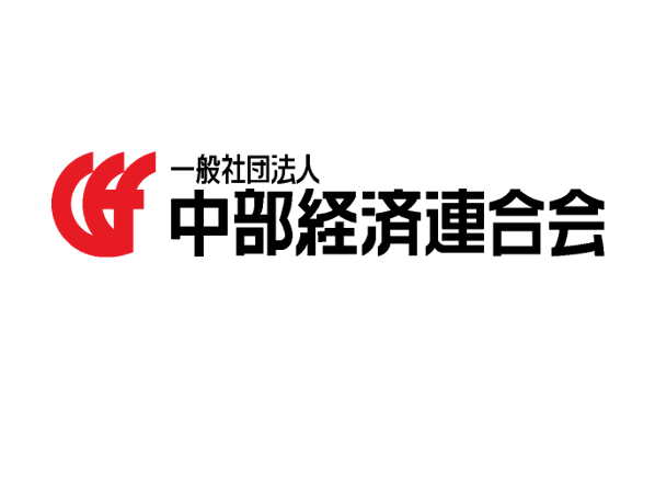[セミナー] 中国:マクロ経済ー経済の構造転換(仮)