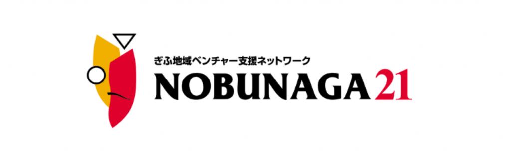 [プレゼン] NOBUNAGA21 「Firstピッチ」