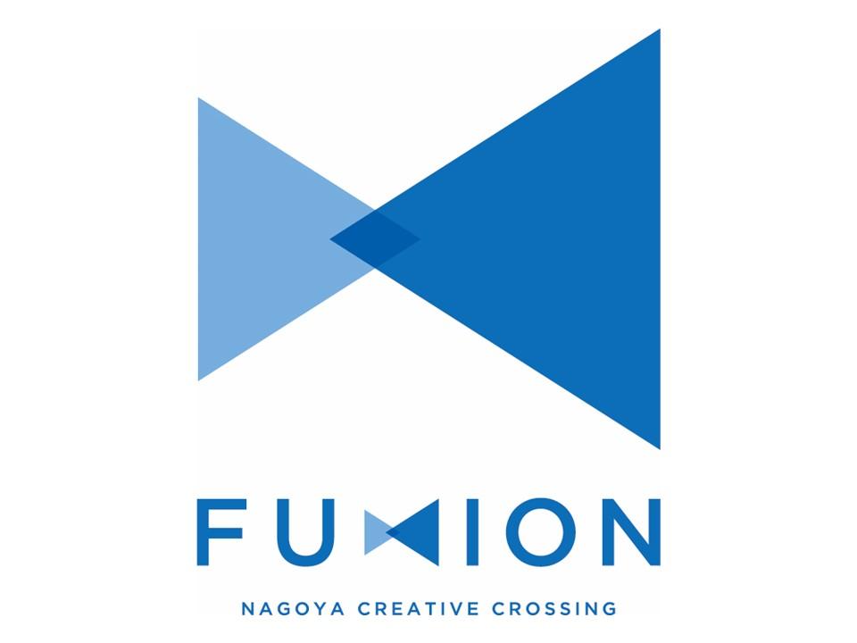 [セミナー] FUXION NAGOYA CREATIVE CROSSING キックオフセミナー